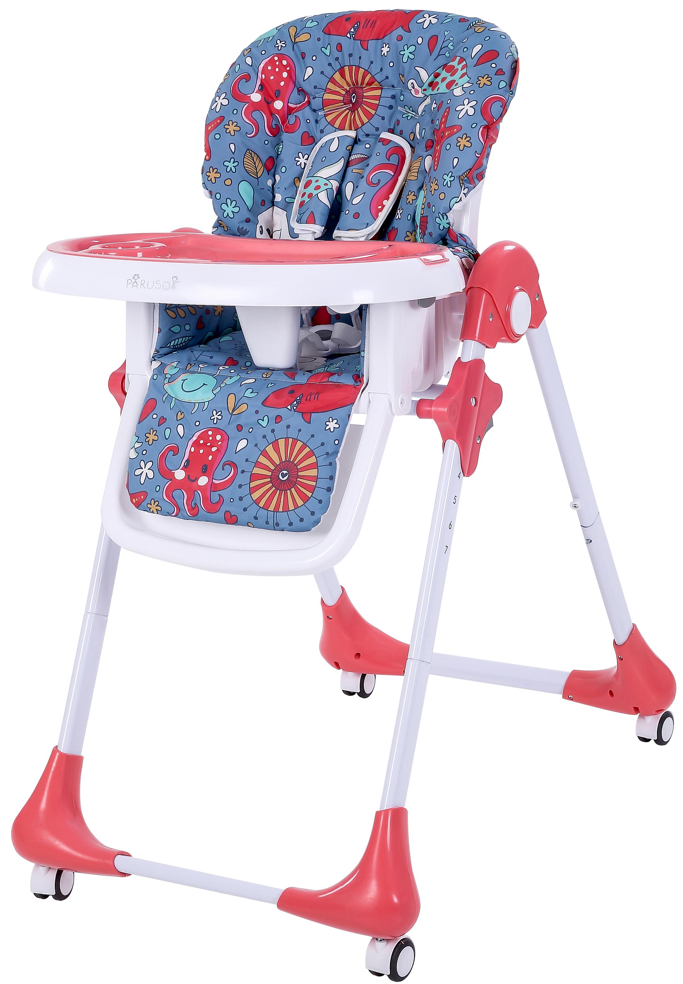 Стульчики для кормления Parusok Стульчик для кормления Parusok «Light» цвет коралловый стульчики для кормления russia гном