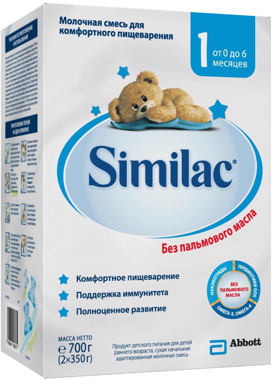 Сухие Similac Similac (Abbott) 1 (от 0 до 6 месяцев) 700 г