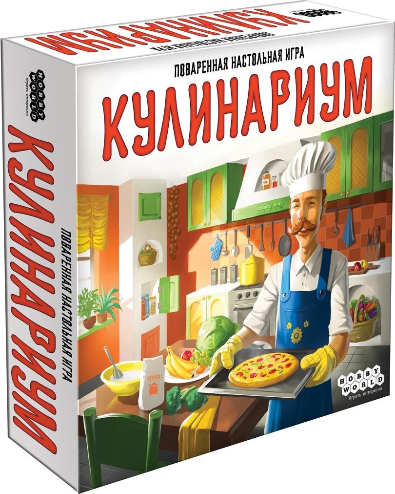 Развлекательные игры Hobby World Настольная игра Hobbyworld «Кулинариум»