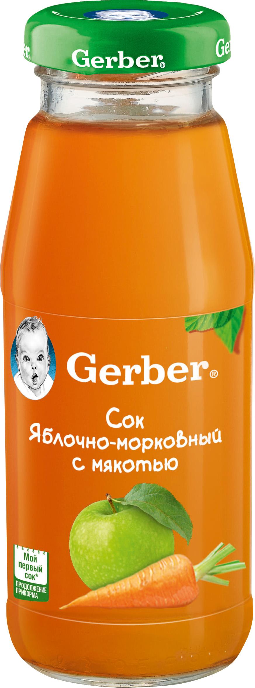 Напитки Gerber яблочно-морковный с мякотью с 5 мес. 175 мл сок агуша яблоко и персик с мякотью с 3 лет 500 мл