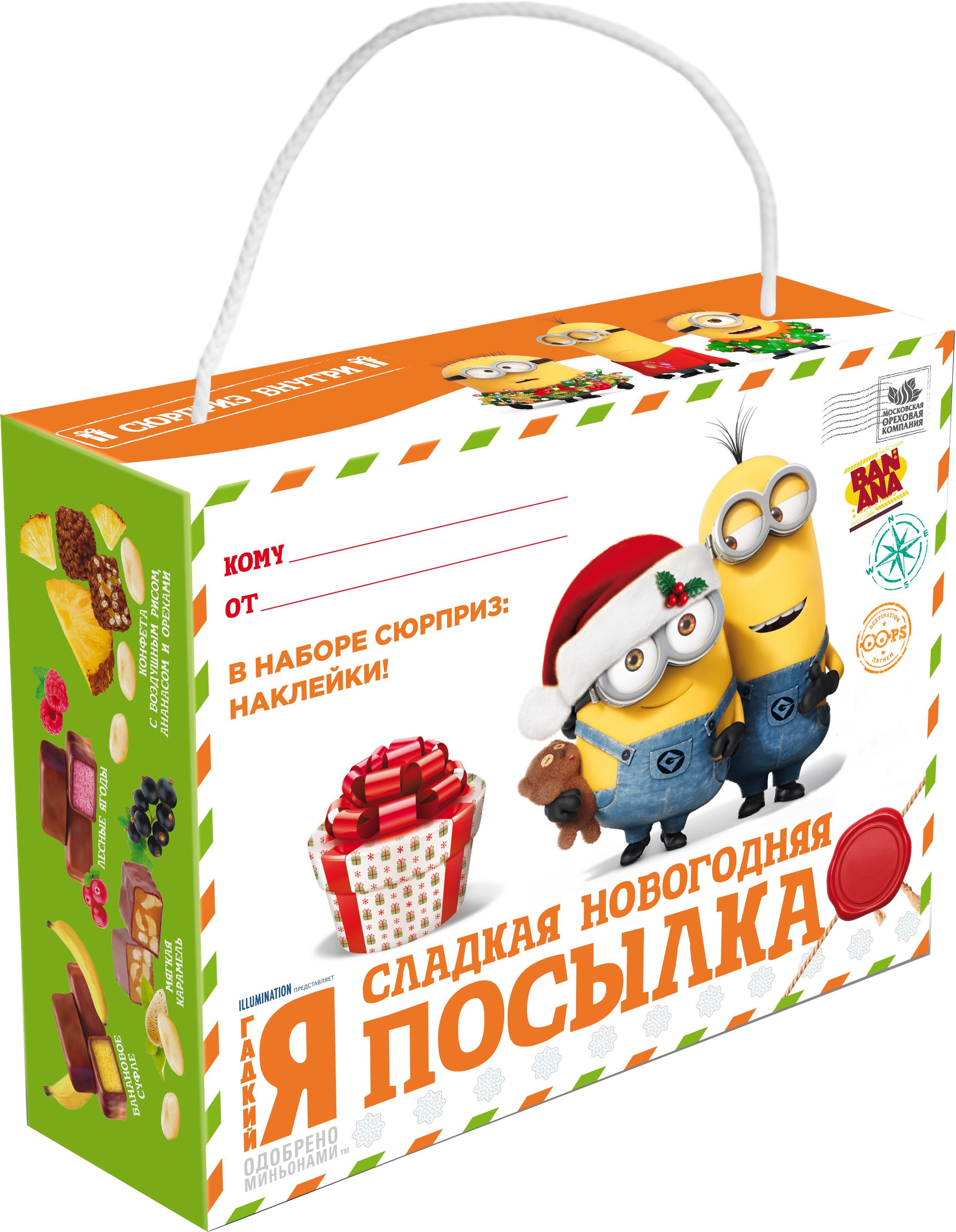 Десерты Капля Радуги Капля Радуги подарочный с сюрпризом 330 г