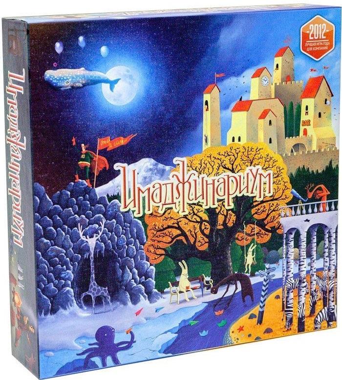 Настольная игра CosmodromeGames Имаджинариум развлекательные игры cosmodromegames имаджинариум 3d