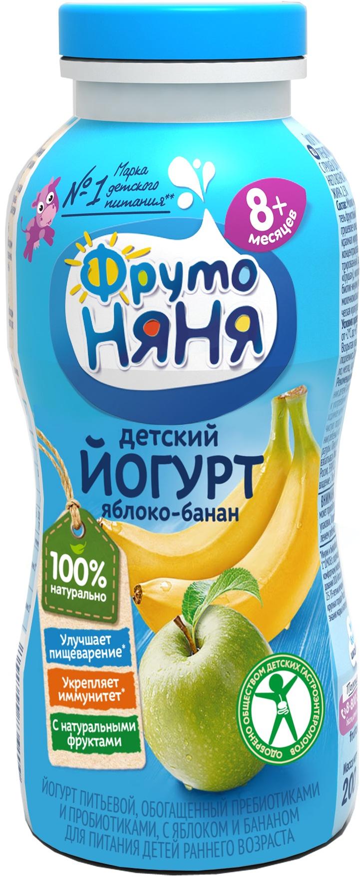 Йогурт Прогресс ФрутоНяня питьевой Яблоко и банан 2,5% с 8 мес. 200 мл нектар прогресс фрутоняня банан с мякотью с 6 мес 200 мл