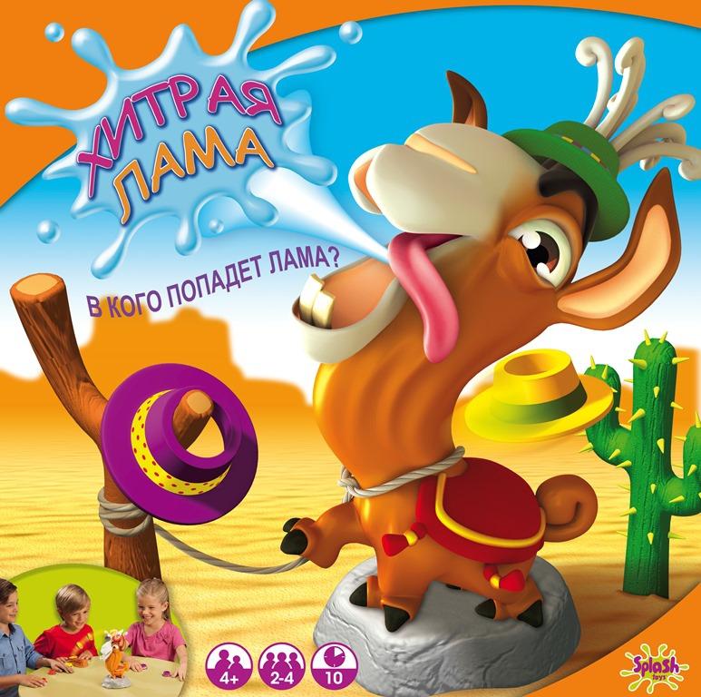 Развлекательные игры Splash Toys Настольная игра Splash Toys «Хитрая лама» настольная игра splash toys весёлый тостер