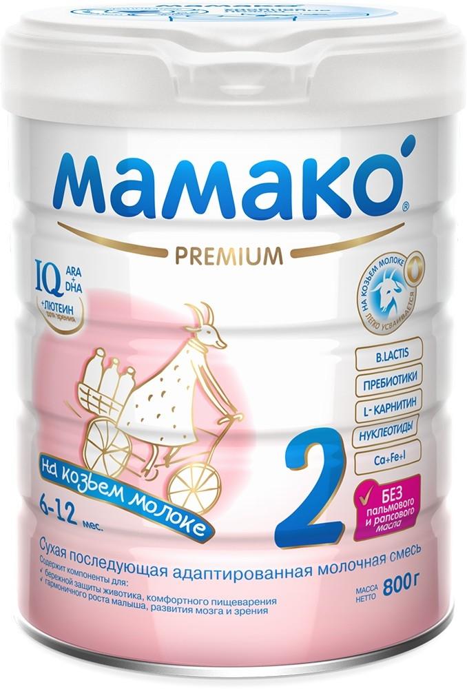 Молочная смесь МАМАКО' Мамако-2 Premium с 6 мес. 800 г мамако 3 молочко детское с бифидобактериями на основе козьего молока с 1 года 800г