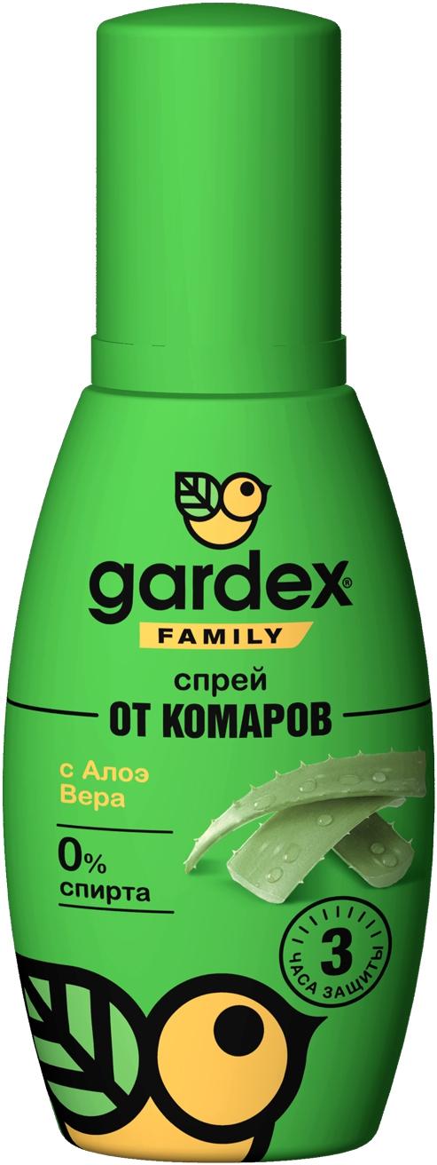Спрей Gardex От комаров 100 мл
