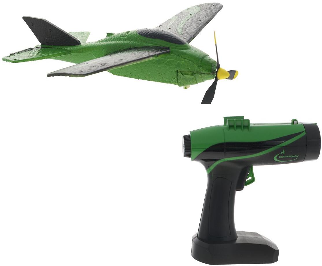 Самолет Властелин небес Ястребок с пусковым устройством авиабилеты онлайн на самолет
