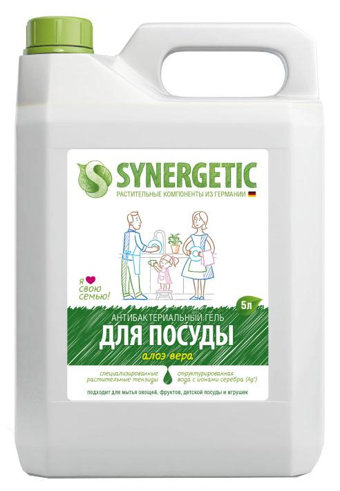 Средства для мытья посуды Synergetic Средство для мытья посуды Synergetic Алоэ 5 л бальзам для мытья посуды frosch аромат зеленого чая 0 5 л