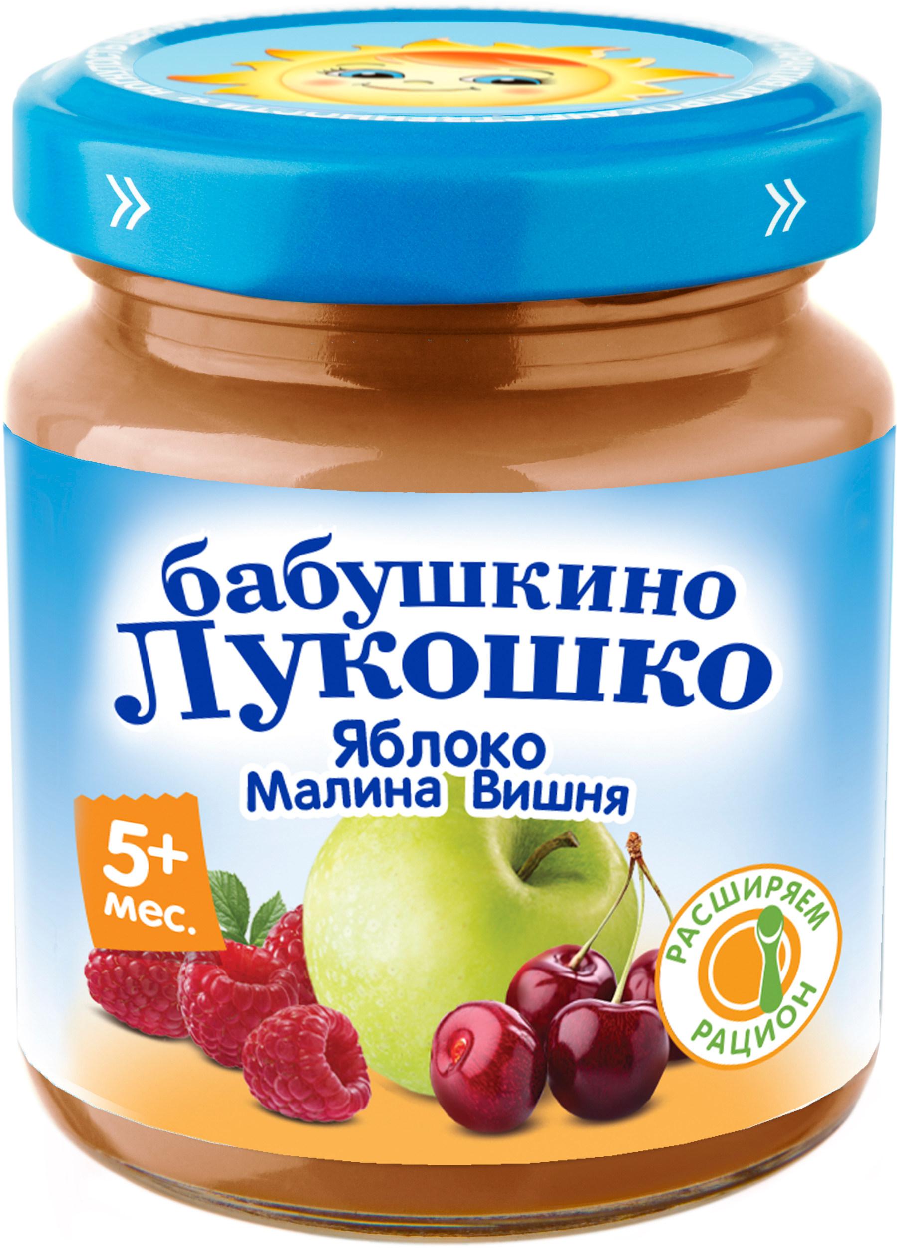 Пюре Бабушкино лукошко Бабушкино лукошко Яблоко, малина, вишня с 5 мес. 100 г пюре gerber яблоко и малина с 5 мес 125 г