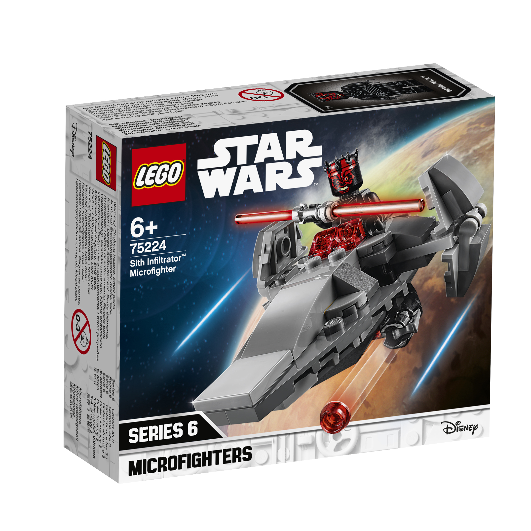 Star Wars LEGO Star Wars 75224 Микрофайтеры: Корабль-лазутчик ситхов шапка классическая унисекс printio star wars