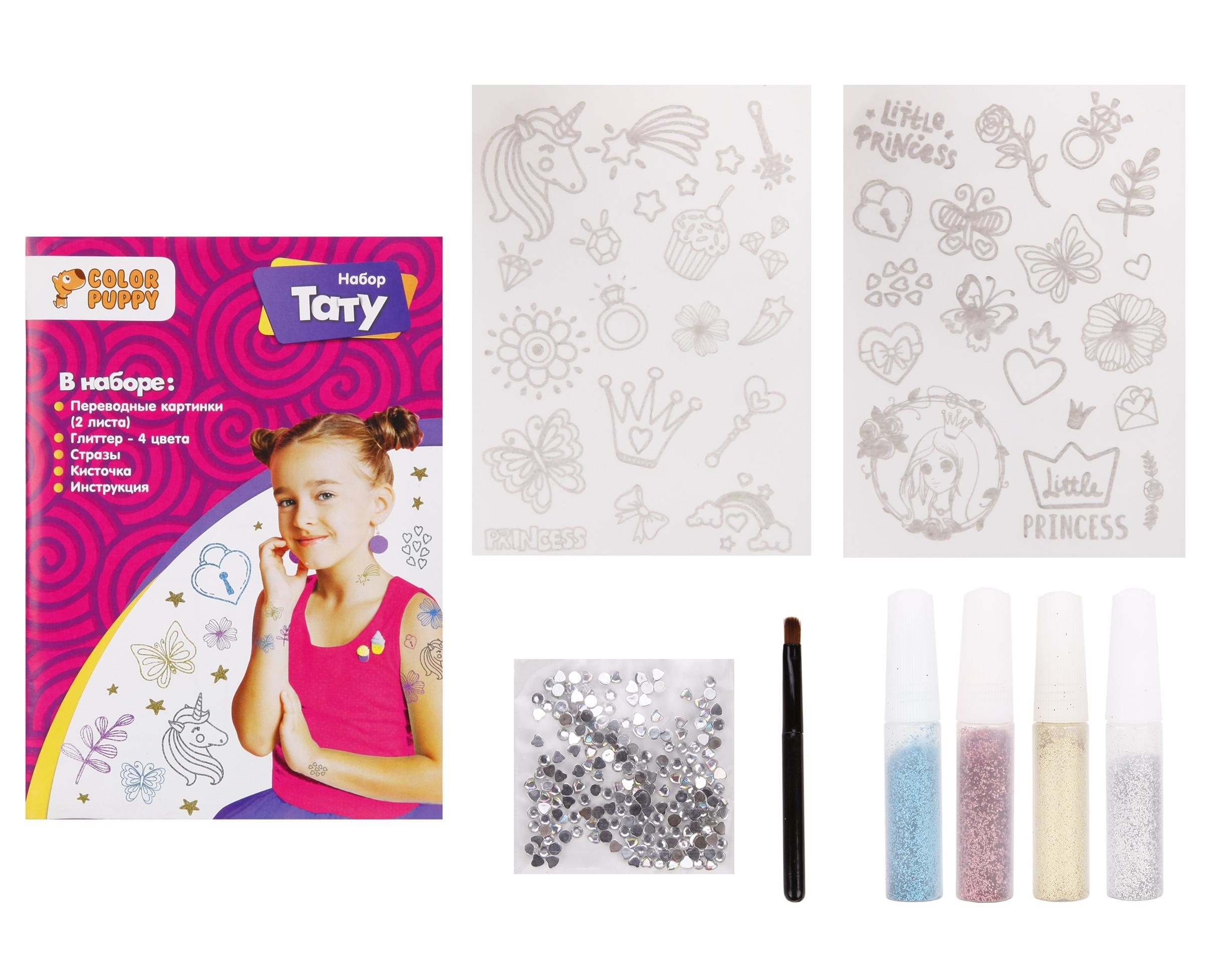 Набор для создания тату Color Puppy Маленькая принцесса 95461 a puppy for annie