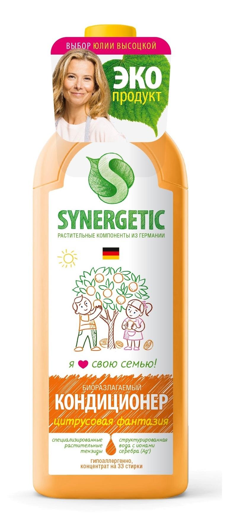 Бытовая химия Synergetic Кондиционер для белья Synergetic «Цитрусовая фантазия» 1 л л г нагаева ребенок говорит неправду фантазия или обман