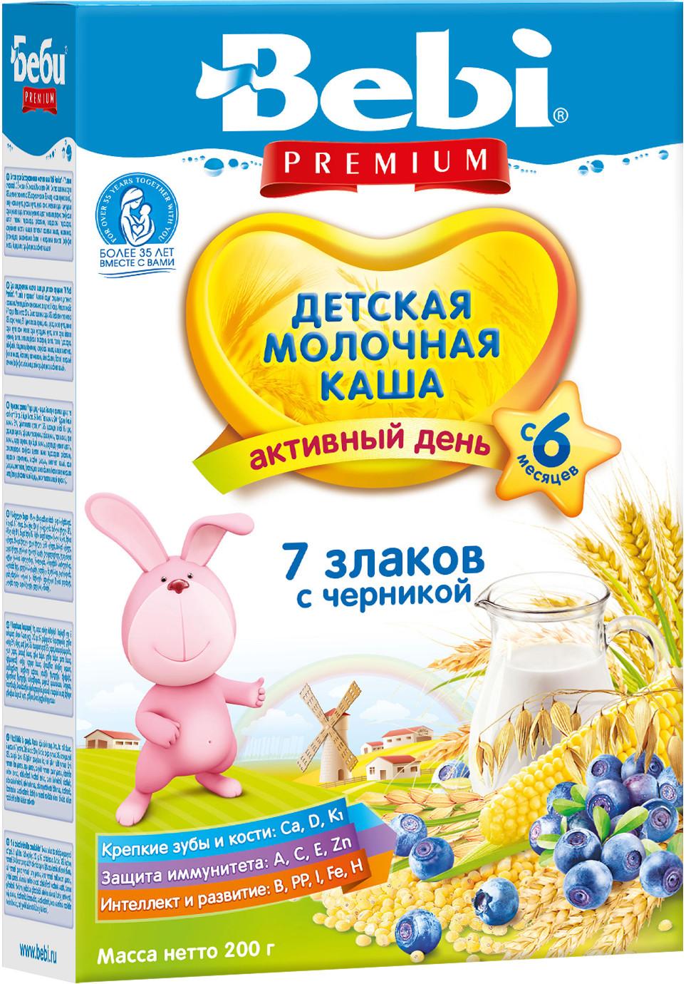 Каши Bebi Каша молочная Bebi Premium 7 злаков с черникой 6 мес. 200 г каши bebi молочная каша premium 7 злаков с 6 мес 200 г