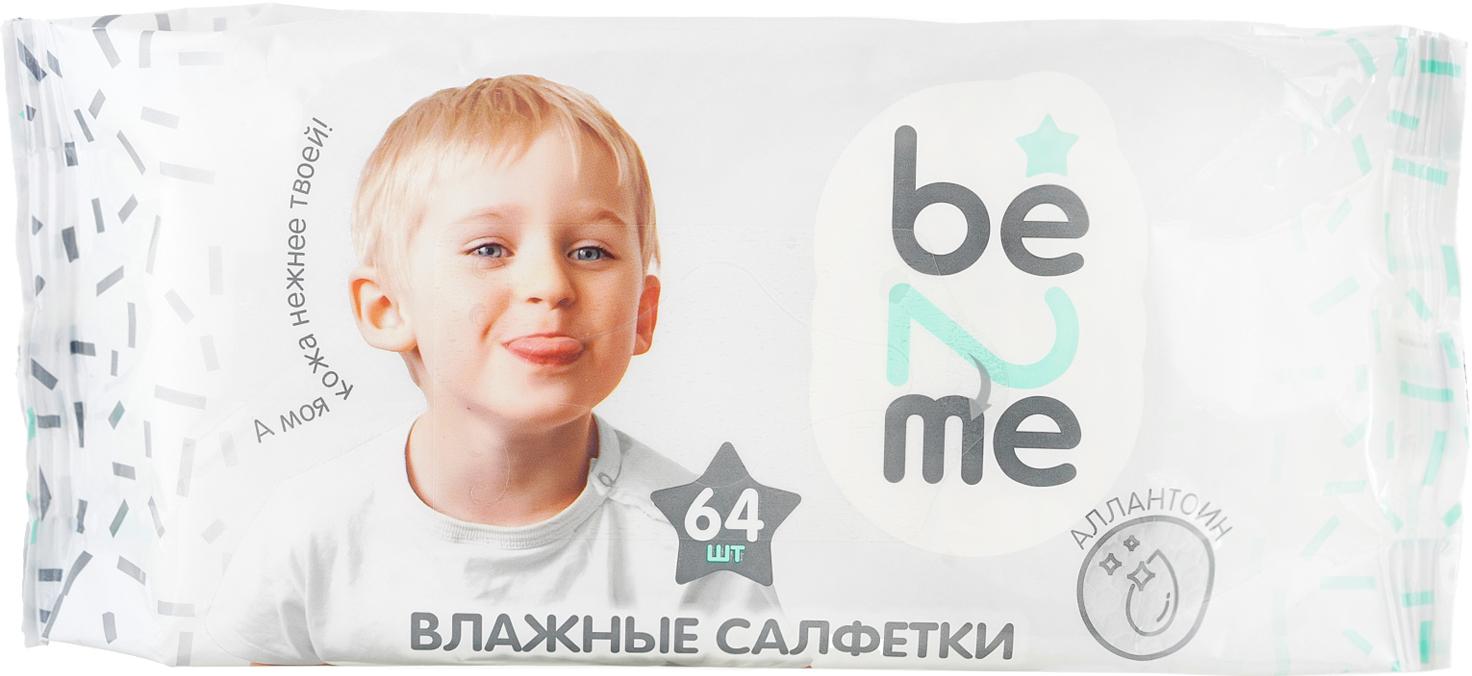 Влажные салфетки Be2Me с аллантоином 64 шт