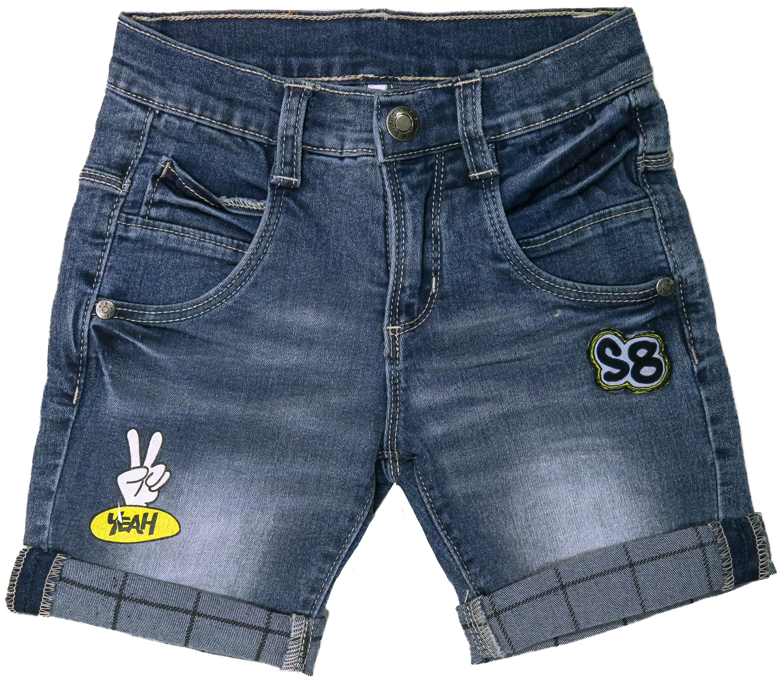 Шорты Barkito Супергерой 840025 X540 75 шорты barkito шорты джинсовые для мальчика barkito супергерой голубые