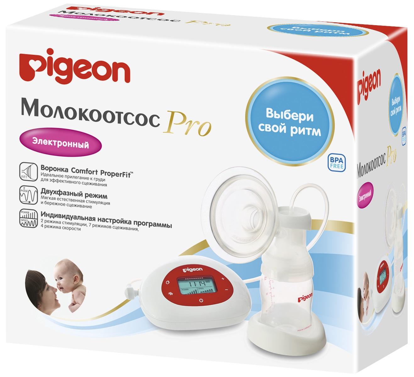 Фото - Молокоотсосы для кормящих мам Pigeon Pigeon Электронный Pro pigeon молокоотсос ручного типа