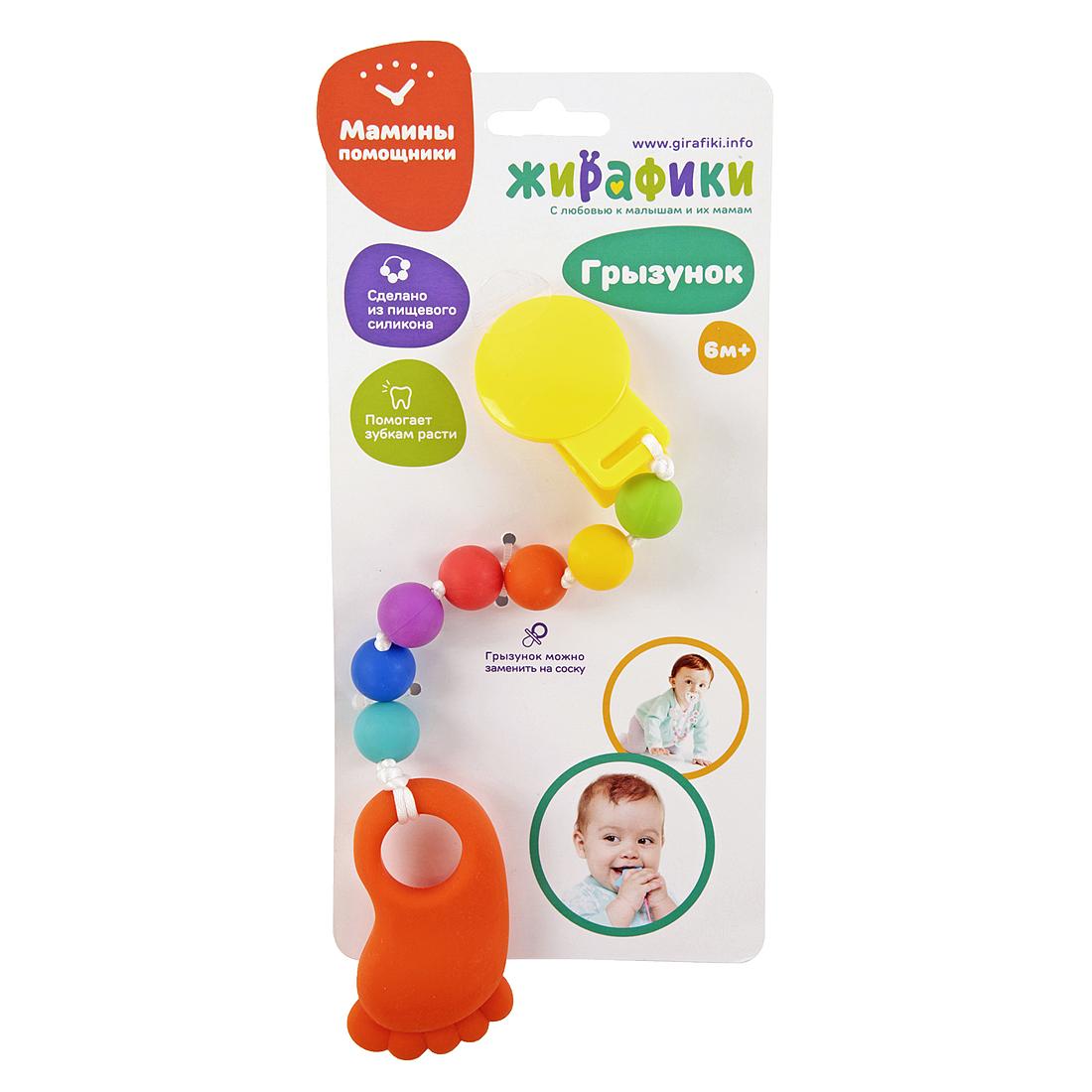 Погремушки и прорезыватели Наша игрушка Сладкая пяточка игрушка для зубов people игрушка для зубов