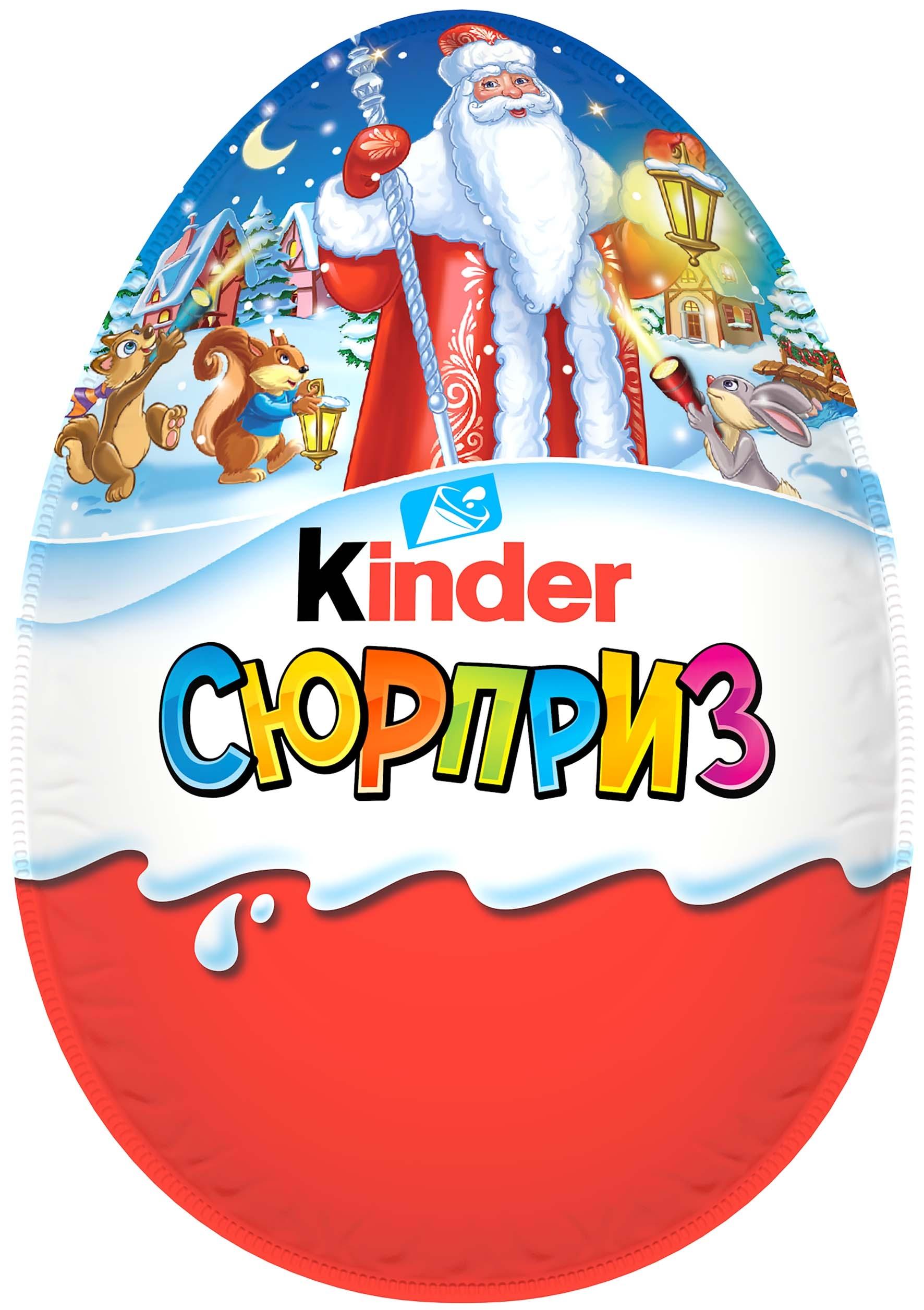 Шоколадное яйцо Kinder Сюрприз голубое 220 г