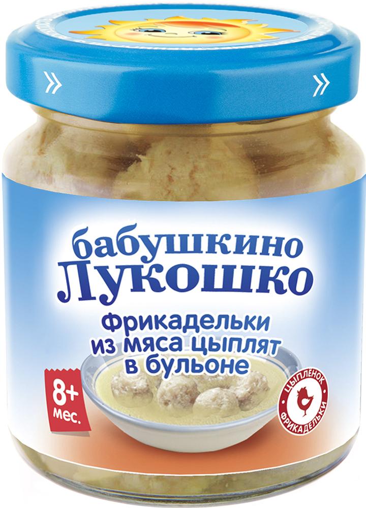 все цены на Пюре Бабушкино лукошко Бабушкино Лукошко Фрикадельки из мяса цыплят в бульоне (с 8 месяцев) 100 г, 1шт. онлайн