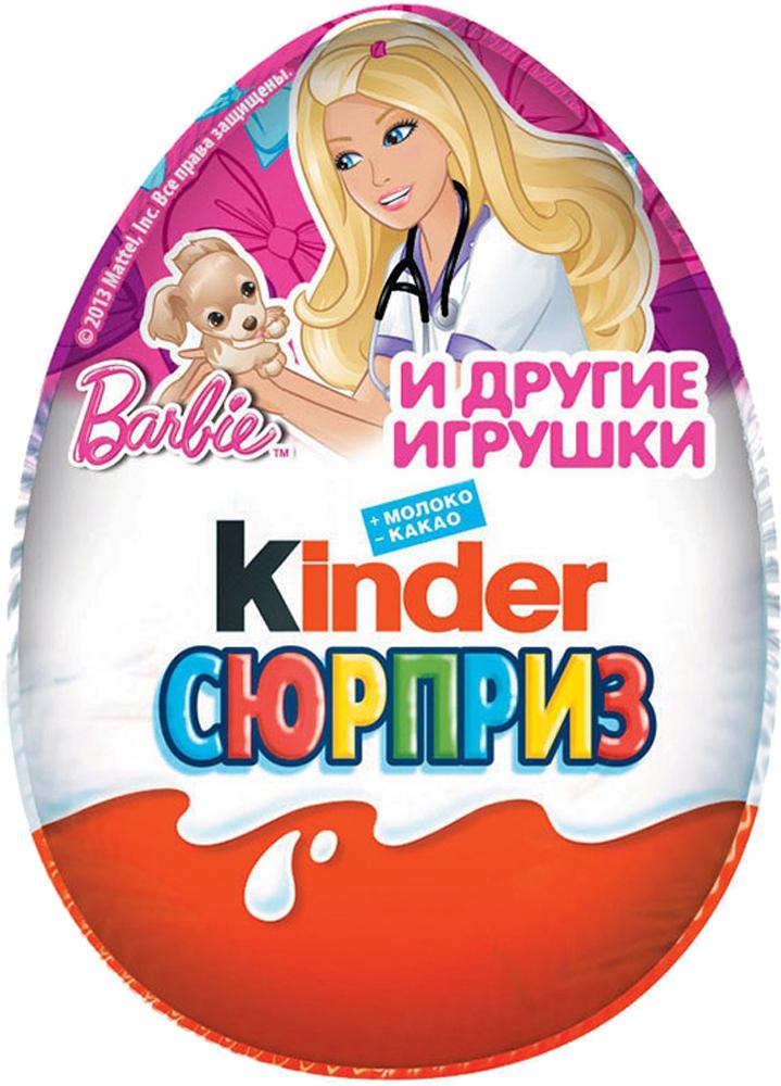 Шоколадное яйцо Kinder Kinder Surprise для девочки 20 г десерты kinder kinder surprise для девочки 20 г