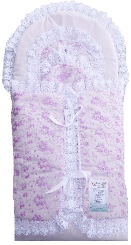 Первые вещи новорожденного Ангел наш Комплект для новорожденного Ангел наш, розовый, гипюр и сатин (конверт,одеяло,чепчик-2шт.,пеленка-2шт.,распашонка-2шт.,уголок,че распашонка детская морозко фланель 18