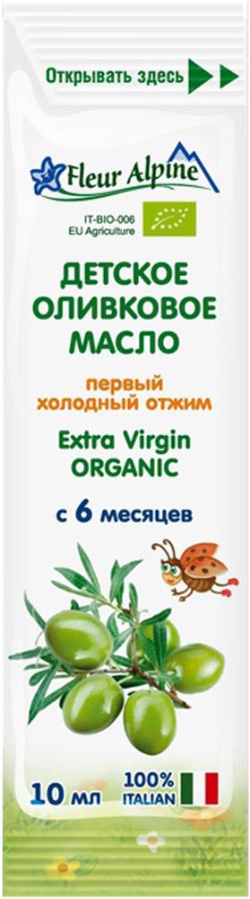 Масло оливковое Fleur Alpine Extra Virgin Organic порционное с 6 мес. 10 мл
