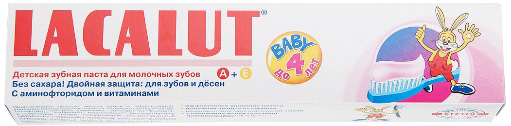 Зубные щетки и пасты Lacalut Зубная паста Lacalut «Вaby» до 4 лет 50 мл зубная паста lacalut kids с 4 лет 50 мл