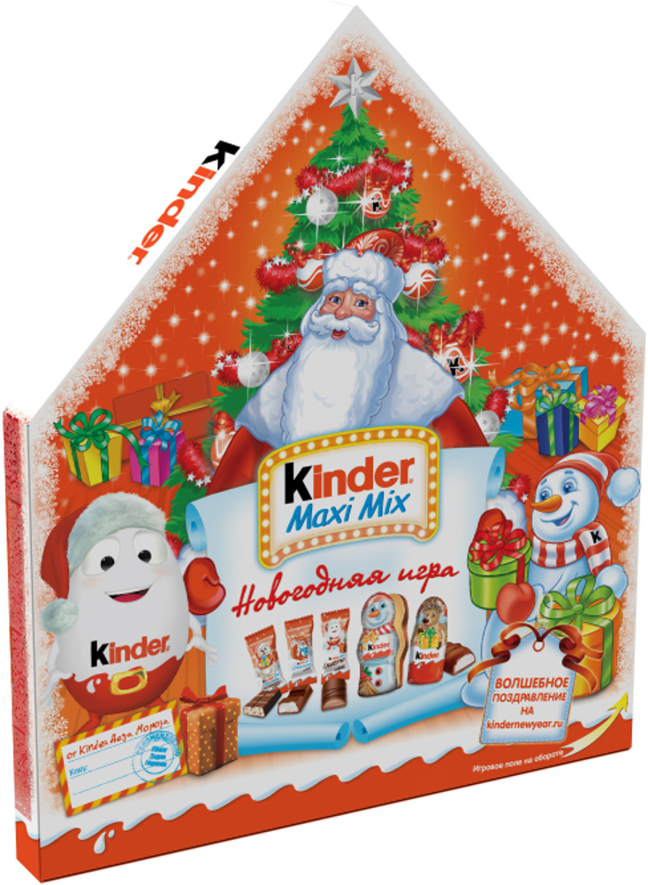 Подарочный набор Kinder Kinder Maxi Mix с игрой 237 г ferrero kinder happy hippo 10