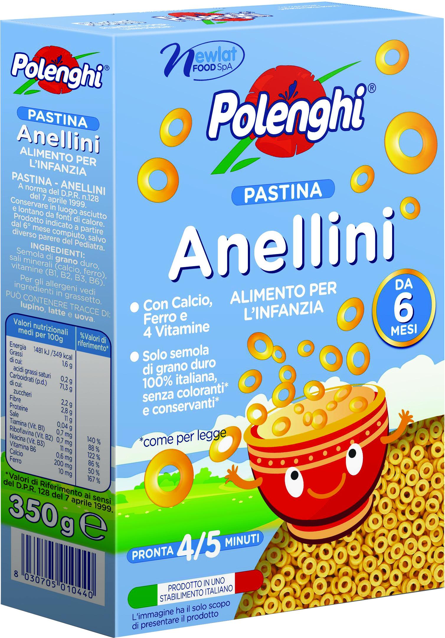 Макаронные изделия Polenghi Anellini колечки с 10 мес. 350 г