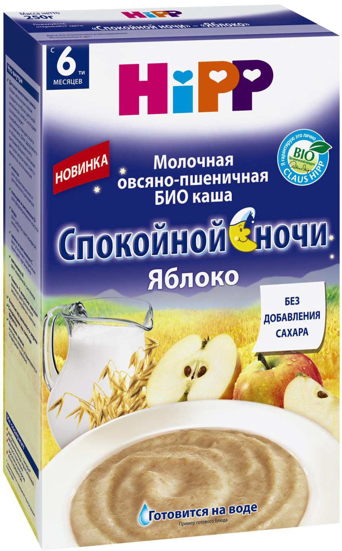 Купить Каша БИО овсяно-пшеничная Спокойной ночи яблоко с 6 мес. 250 г мол., 1шт., HIPP 3331, Хорватия