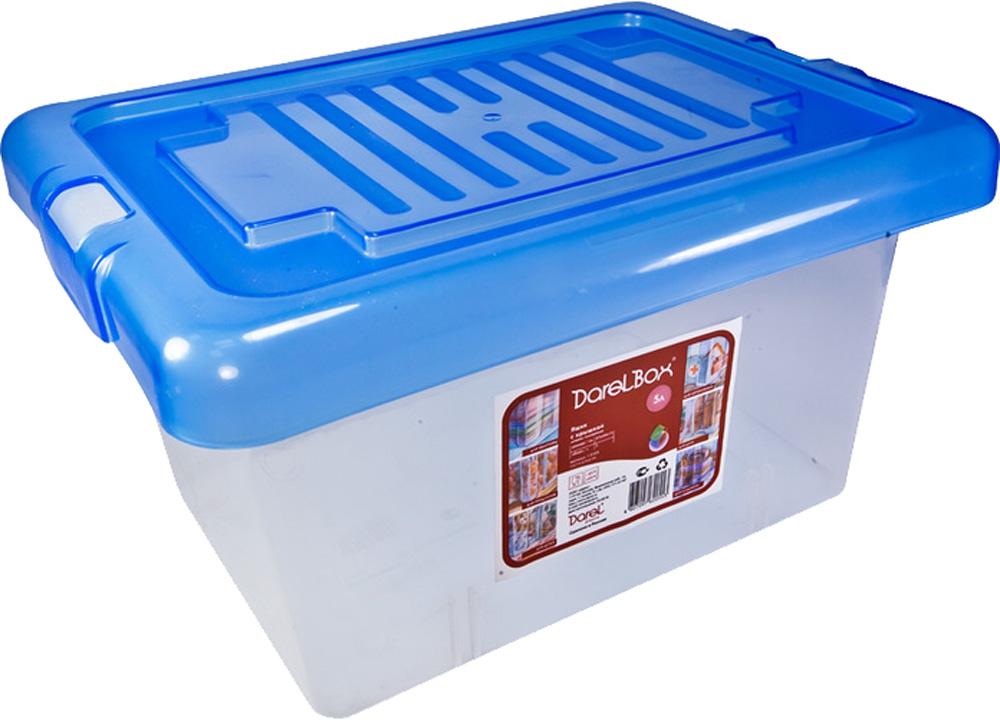 Ящик для игрушек Darel Darel Box 5л синий ящик для игрушек kidkraft ящик для игрушек остин бежевый