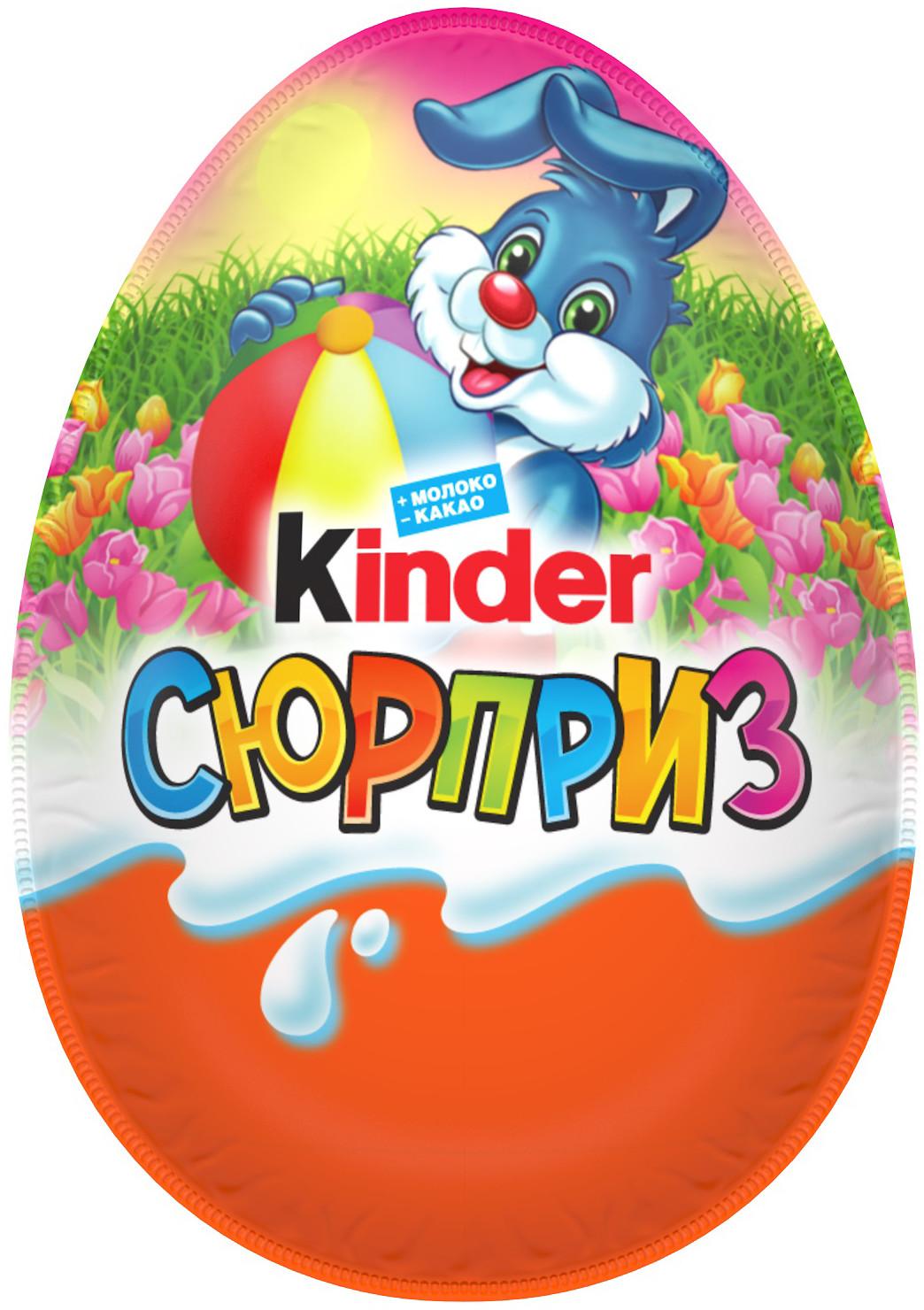 Фото - Десерты Kinder Kinder Surprise Весна шоколадное яйцо kinder joy инфинимикс для девочек c игрушкой внутри 24 шт по 21 г