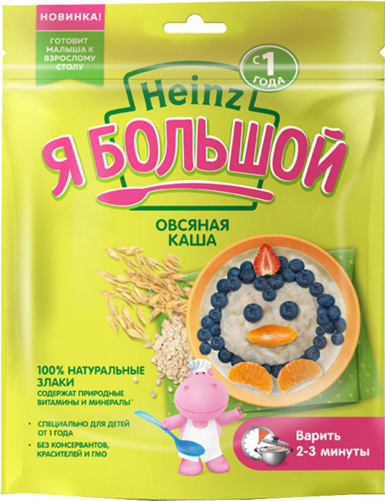 Купить Каша, Heinz Безмолочная овсяная Я Большой (с 12 месяцев) 250 г, 1шт., Heinz 76010819, Россия