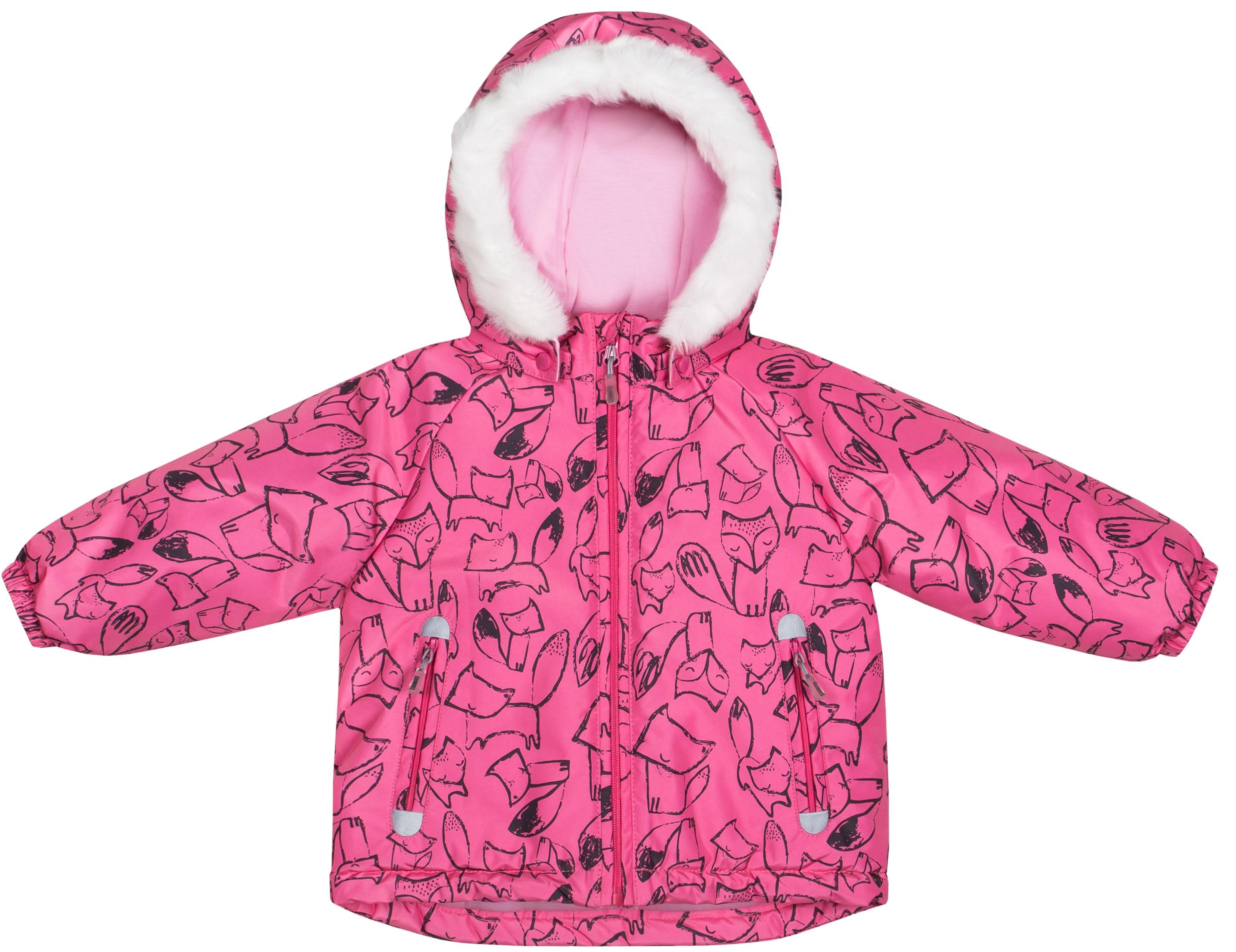 Купить Комплект для девочки куртка и полукомбинезон, model, 1шт., Barkito W17G1005P, Китай, верх -розовый с рисунком лисички , низ - серый, Женский