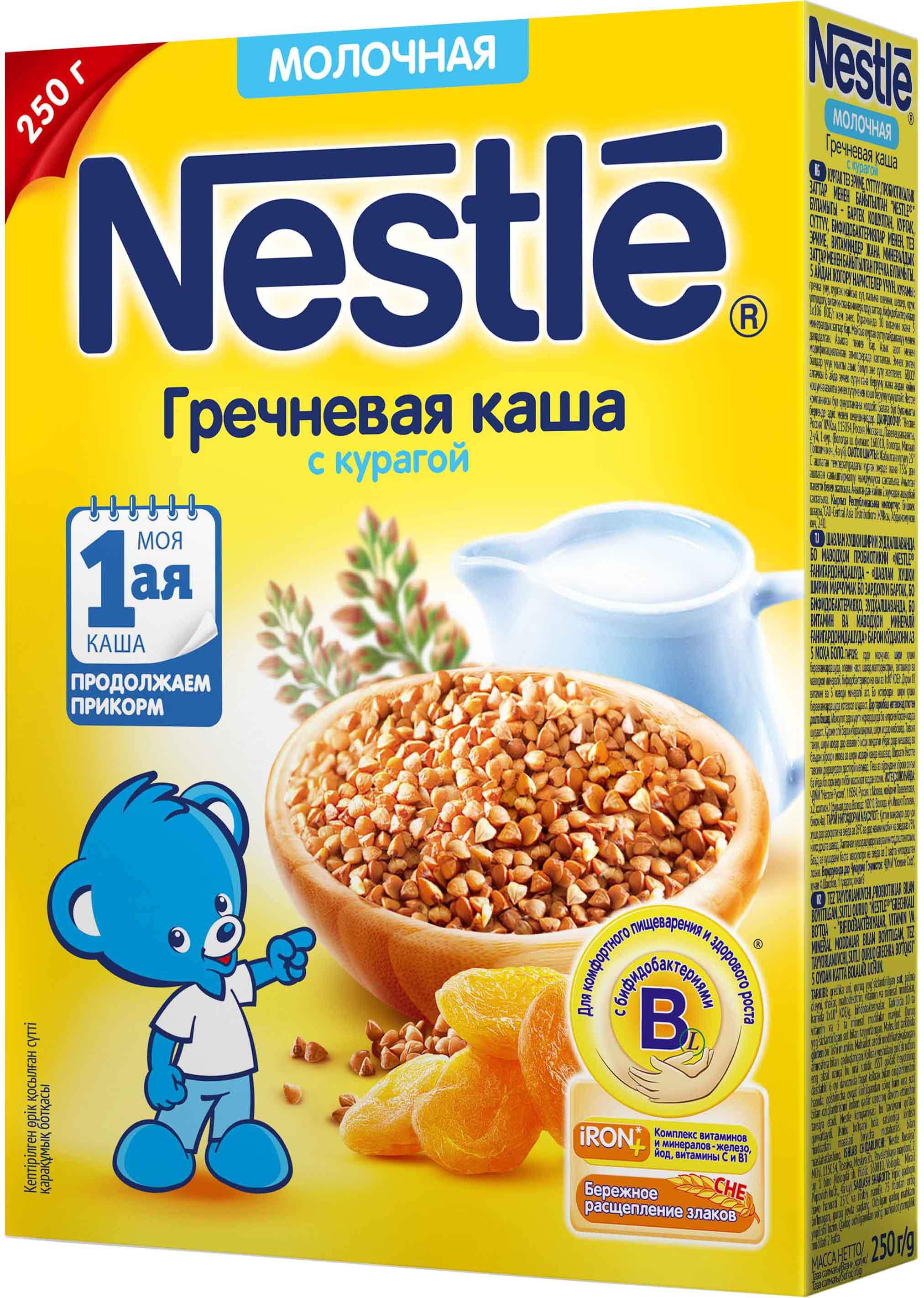 Каша Nestle Nestlé Молочная гречневая с курагой (с 5 месяцев) 250 г беллакт каша молочная гречневая с яблоком 250 г