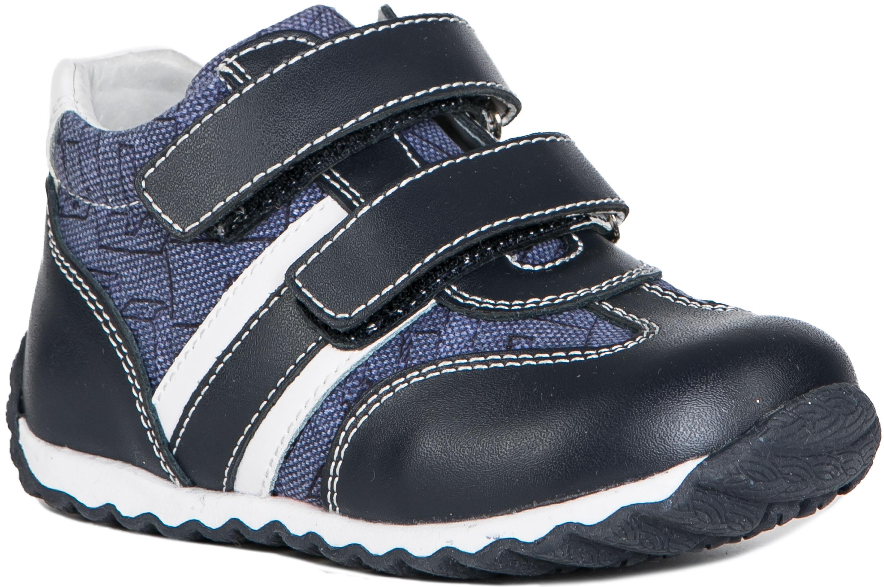 Кроссовки Barkito KRS18114 детская обувь