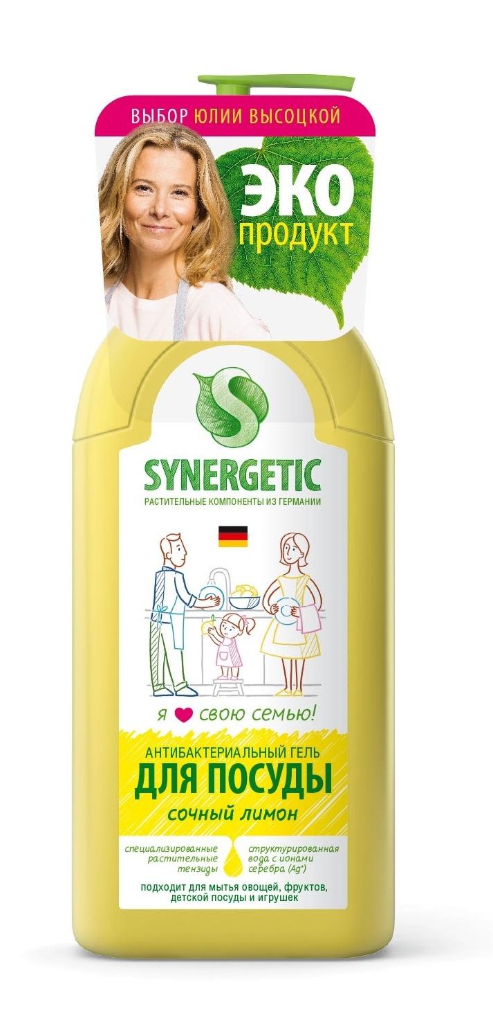 Фото Бытовая химия Synergetic Лимон 0,5 л