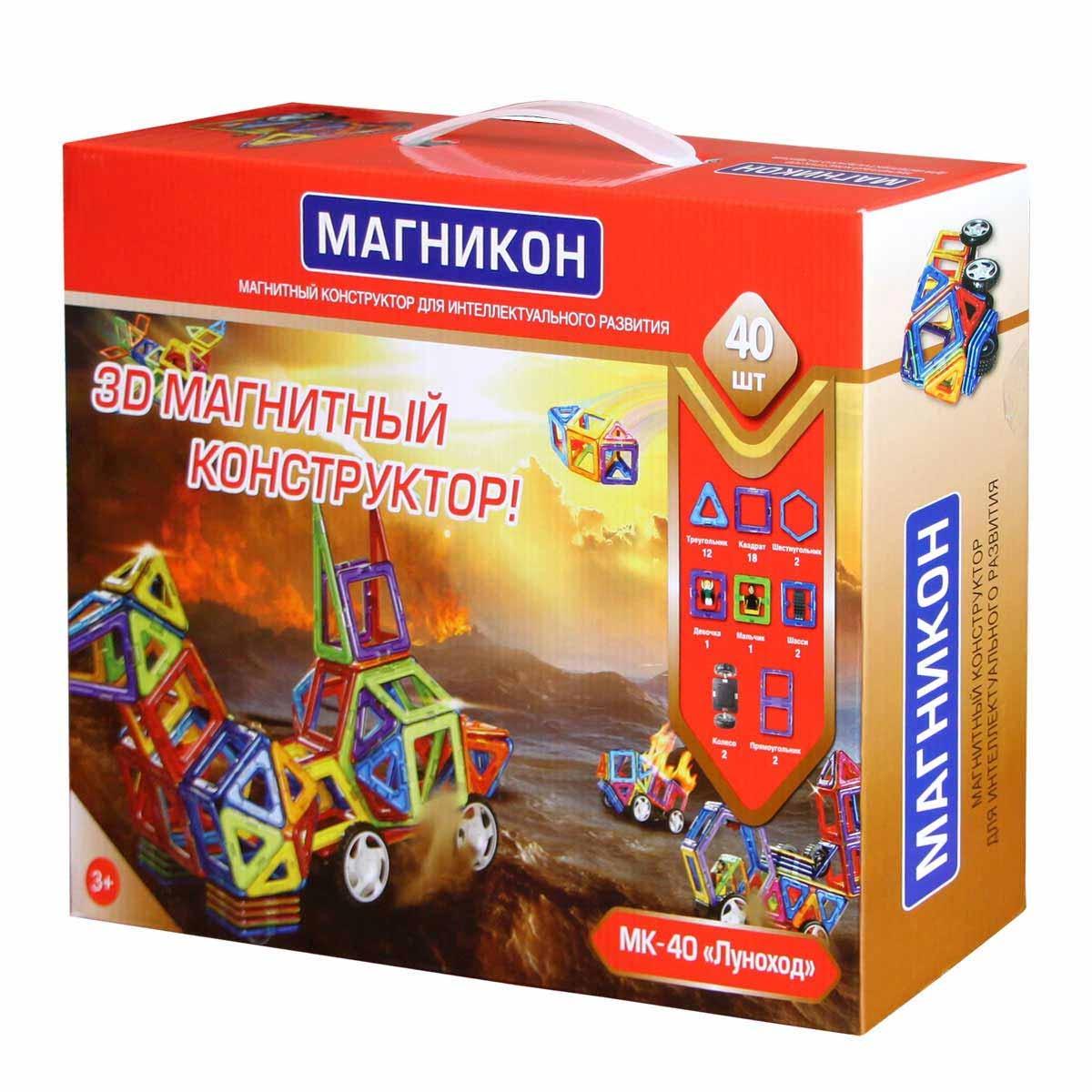 Конструкторы Магникон MK-40 Луноход все цены