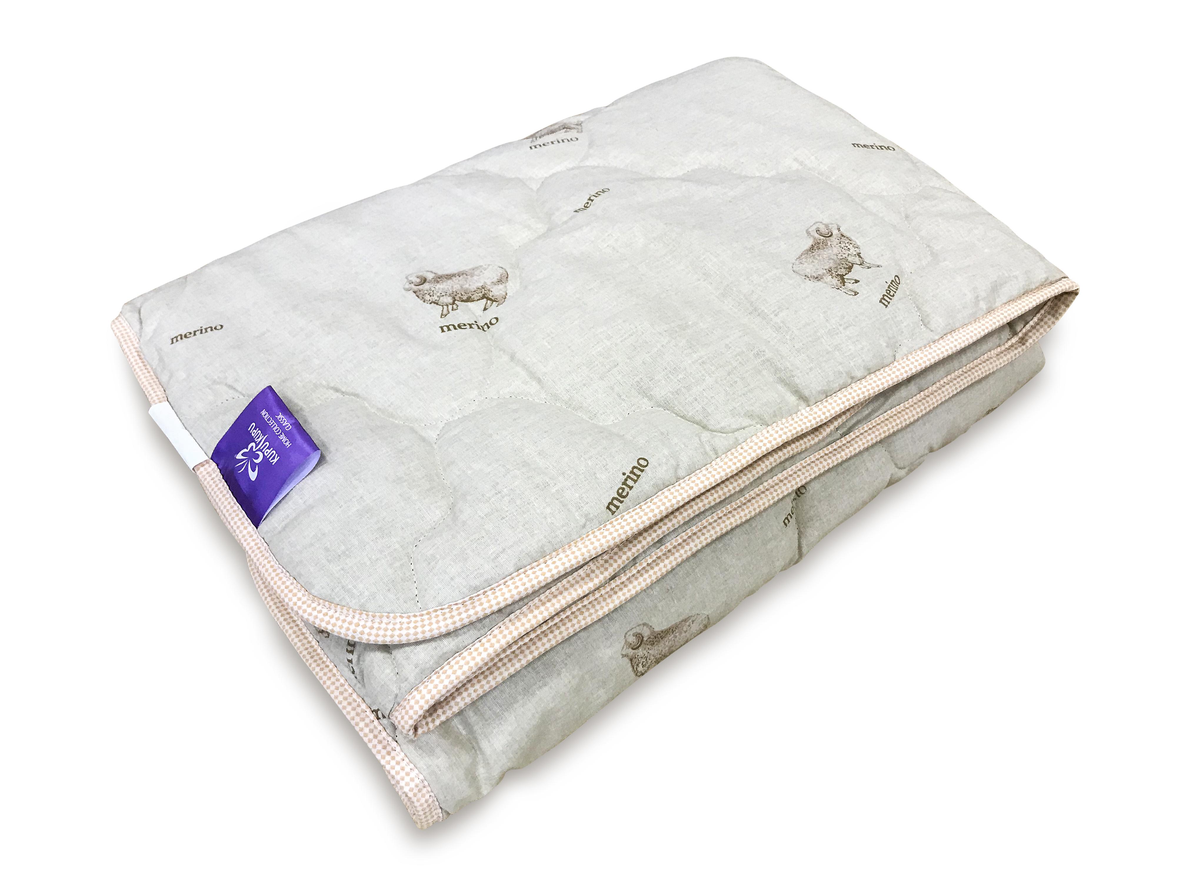 Одеяло Kupu-Kupu из овечьей шерсти 140х110 см