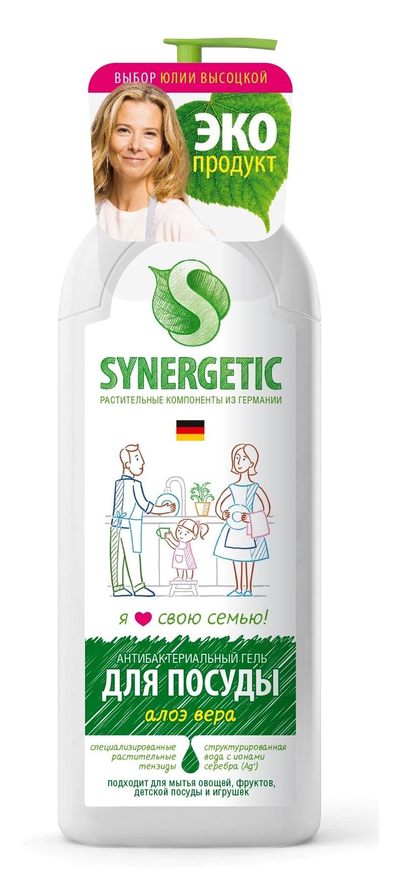 Средство для мытья посуды Synergetic Алоэ 1 л