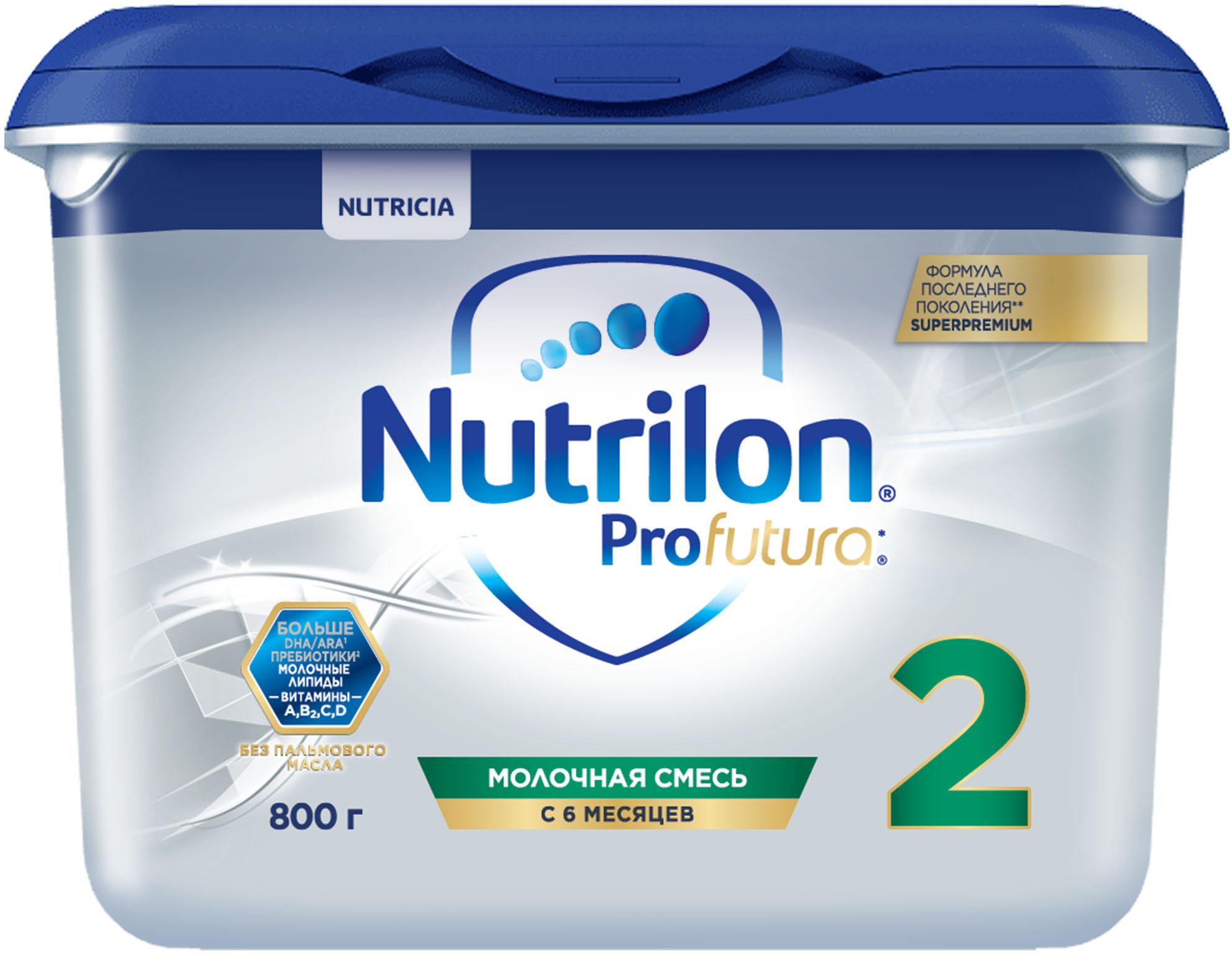 Молочная смесь Nutrilon Nutrilon (Nutricia) 2 Superpremium ProFutura (с 6 месяцев) 800 г gos