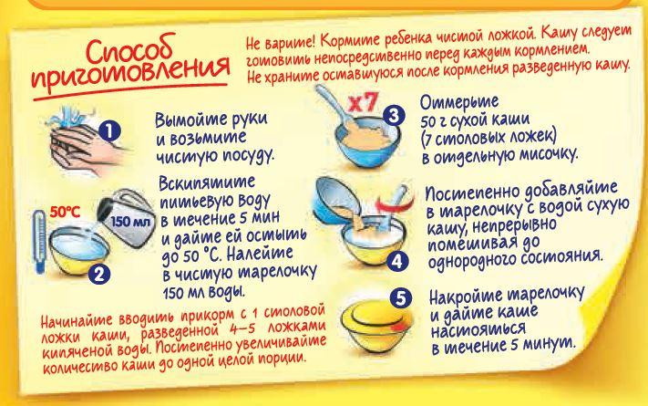 Каша Nestle молочная мультизлаковая с бананом и кусочками земляники садовой с 8 мес. 250 г