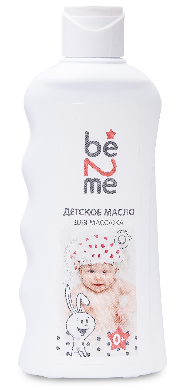 Масло для массажа Be2Me «Мягкость масел» с рождения 150 мл