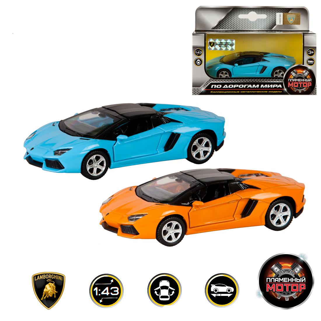 Машинки и мотоциклы Пламенный мотор Модель машины Пламенный мотор «Lamborghini Gallardo LP 560» 1:43 в асс. цена
