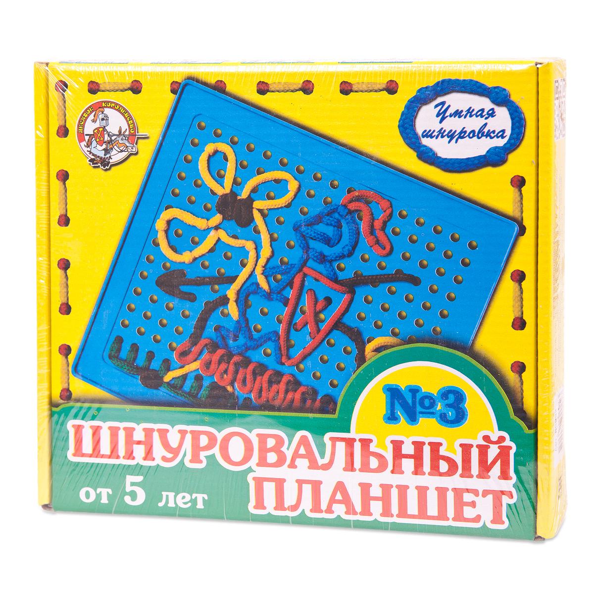 Планшет Десятое королевство Шнуровальный-3