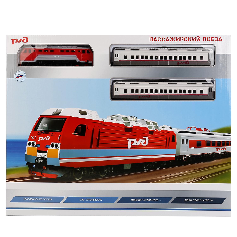 Игровой набор Играем вместе Железная дорога. РЖД B806137-R2 играем вместе железная дорога мой поезд с дымом играем вместе играем вместе