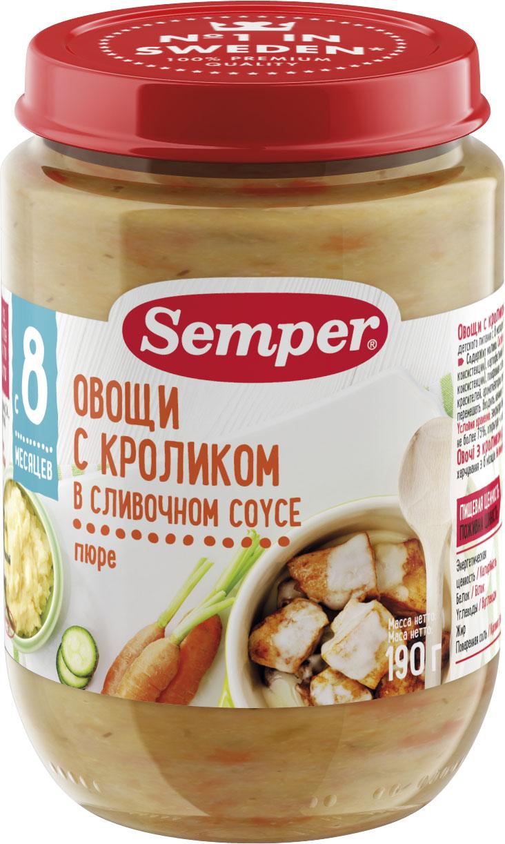 Пюре Semper Semper Овощи с кроликом в сливочном соусе (с 8 месяцев) 190 г hipp пюре лапша с морской рыбой и овощами в сливочном соусе с 9 месяцев 220 г