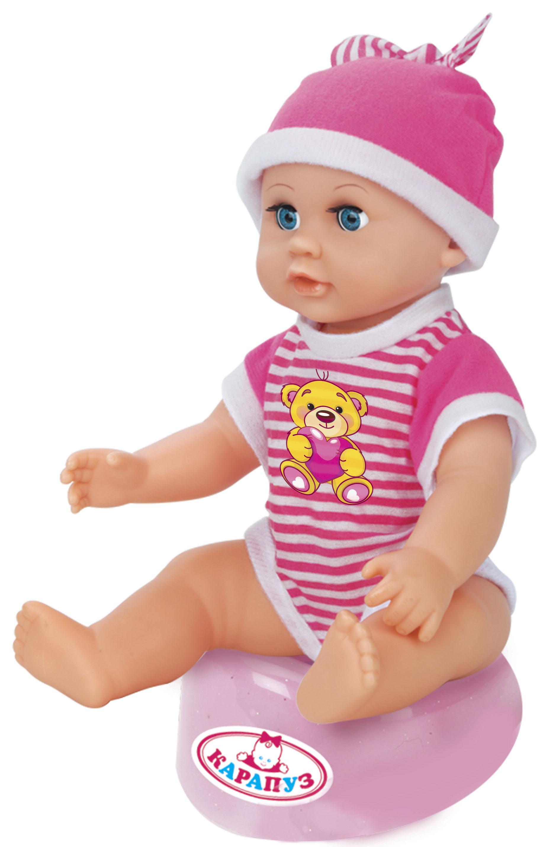 Кукла Карапуз Пупс 25 см