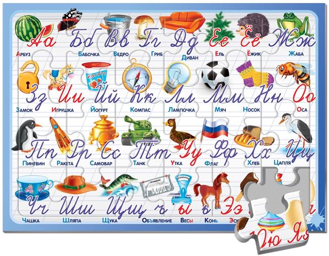 Купить Развивающий пазл, Алфавит Прописи 24 элементов, 1шт., Русский стиль 03870, Россия