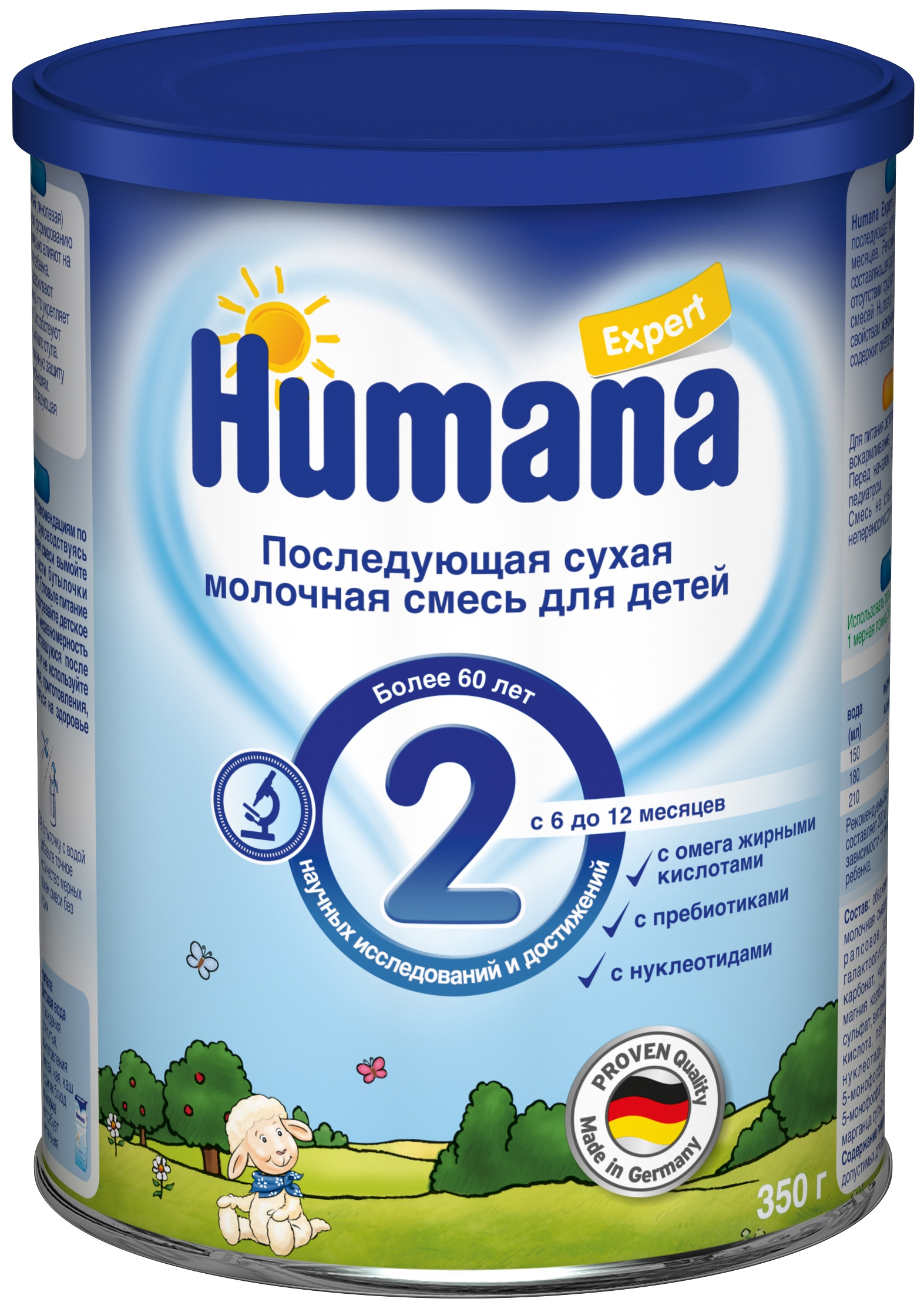 Сухие Хумана Молочная смесь Humana Expert-2 с 6 мес. 350 г молочные смеси nuppi gold 2 сухая молочная смесь от 6 до 12 мес 350 г